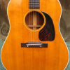 Thumbnail image for 1950 Gibson J-50